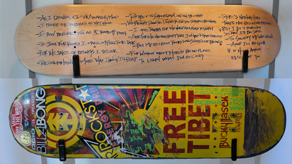 Lyrics written by the late Adam Yauch of the Beastie Boys for Bucky Lasek