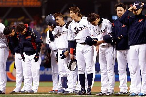 Team Japan won't get to play in front of a home crowd at the 2020 Olympics since baseball and softball's joint bid to return was rejected.
