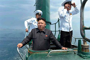 Ignore Dear Leader. The submarine he's so proud of appears to have been built in 1938.